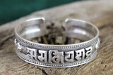 Power of the Sun Mantra Bracelet