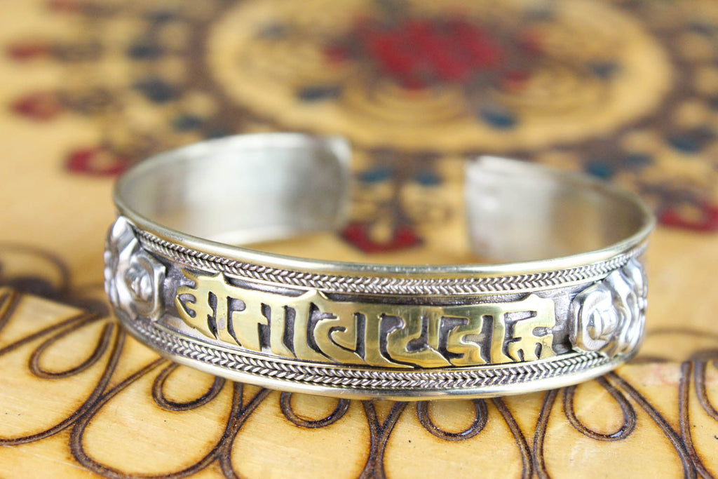 Kindess and Wisdom Mantra Bracelet
