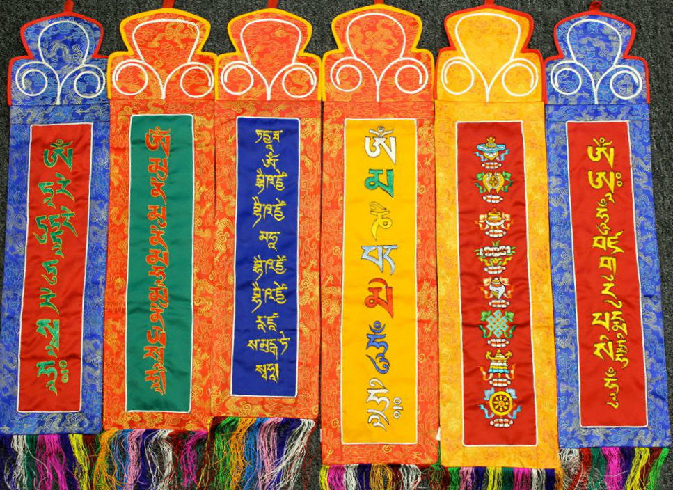 Hand Embroidered Mantra Banners