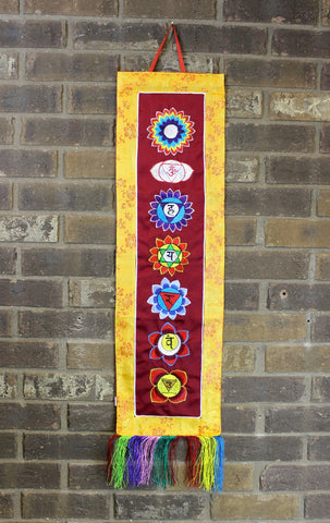 Seven Chakra Gold Embroidery Banner Hanging