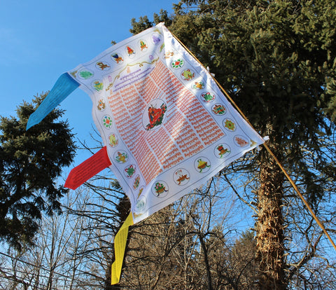Guru Rinpoche White Prayer Flag Banner