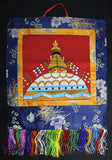Great Stupa Boudhanath Emboridery Wall Hanging Thangka