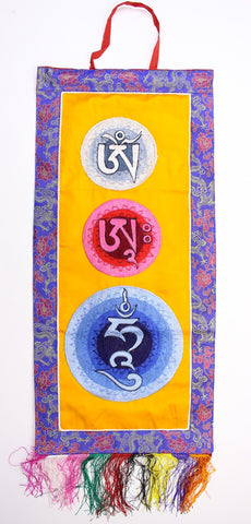 Embroidered Mantra Wall Hanging
