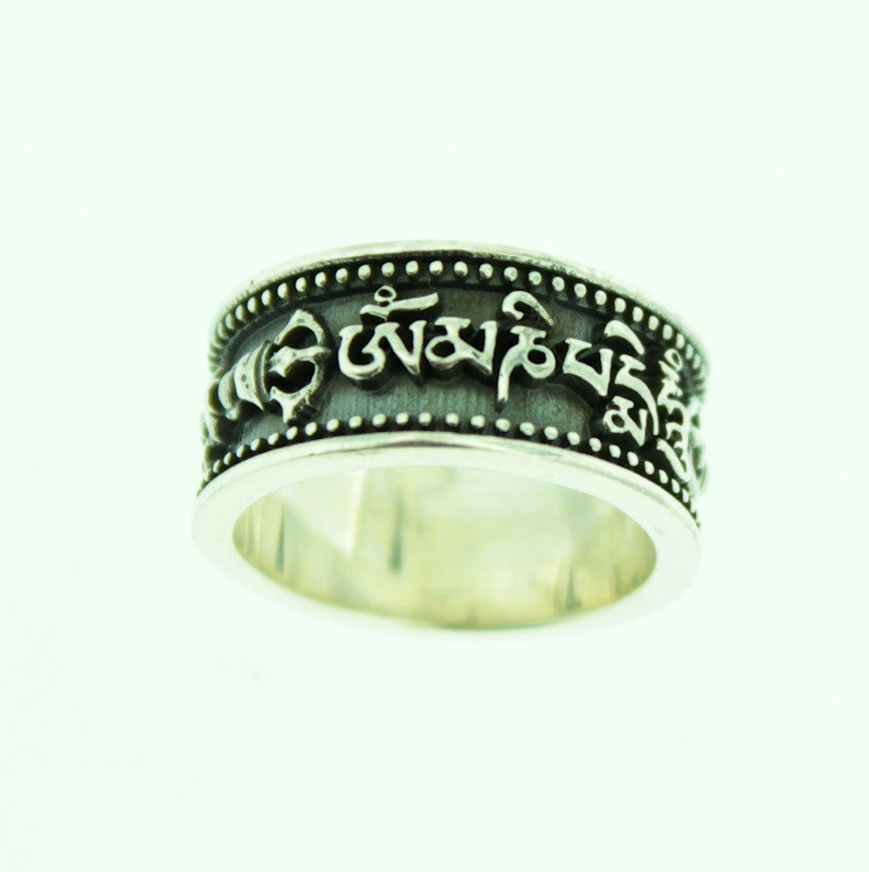Compassion Sterling Silver Banded Ring