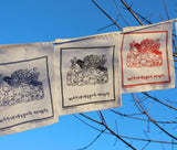 White Cotton Windhorse Flags