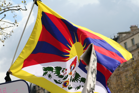 Bright and Colorful Tibetan Flag
