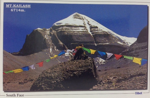 Mountain Prayer Flag Postcard