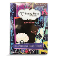 My Beauty Diary Moisturizing Face Mask Sheets, Mix of 10