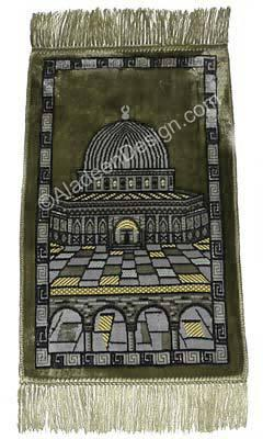 childrens_prayer_rugs_aqsa_sagegreen_400__47100.1426121430.1280.1280
