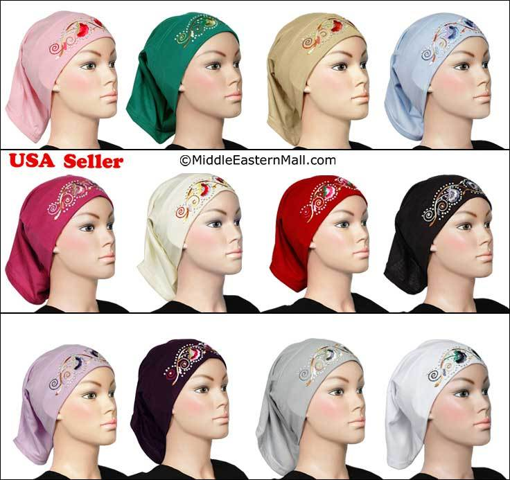 Wholesale 2 dozen Hijab Cap Cotton w/Embroidery 10 Colors