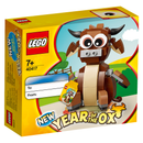 LEGO 40417 Year of the Ox - My Hobbies