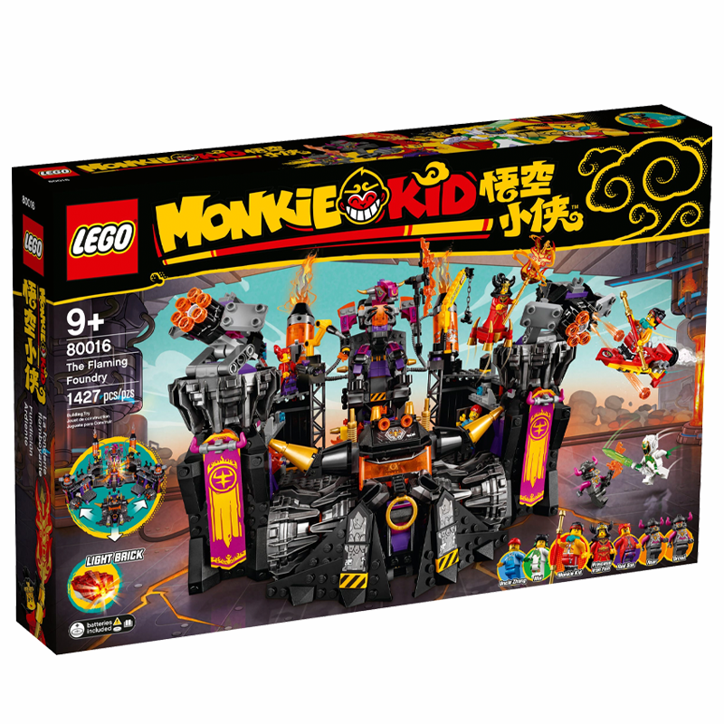 LEGO® 80016 The Flaming Foundry V29 - My Hobbies
