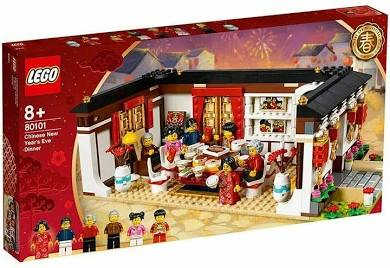 LEGO 80101 Seasonal Chinese New Year's Eve Dinner