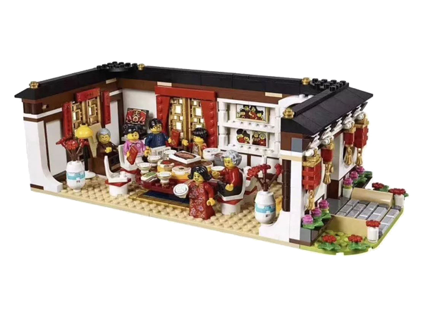 LEGO 80101 Seasonal Chinese New Year's Eve Dinner - My Hobbies