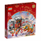 LEGO® 80106 Chinese New Year Story of Nian - My Hobbies