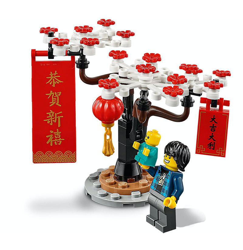 LEGO® 80105 Chinese New Year Temple Fair - My Hobbies