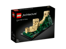 LEGO® 21041 Architecture Great Wall of China (Bundle Sale 4 Sets) - My Hobbies