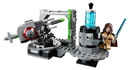 LEGO® 75246 Star Wars™ Death Star Cannon - My Hobbies