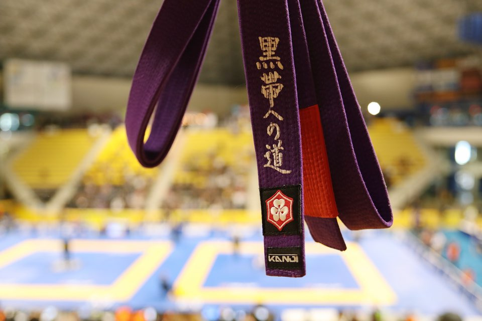 Kanji Limited Edition 'The Road to Black' Belt - Purple/Red(White Embroidery)