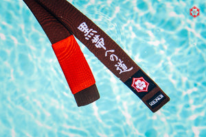 Kanji Limited Edition 'The Road to Black' Belt - Brown /  Red Tip