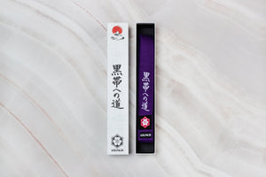 Kanji Limited Edition 'The Road to Black' Belt - Purple(White Embroidery)