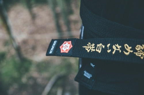 Kanji Limited Edition 'A White Belt Who Never Quit' Belt - Black