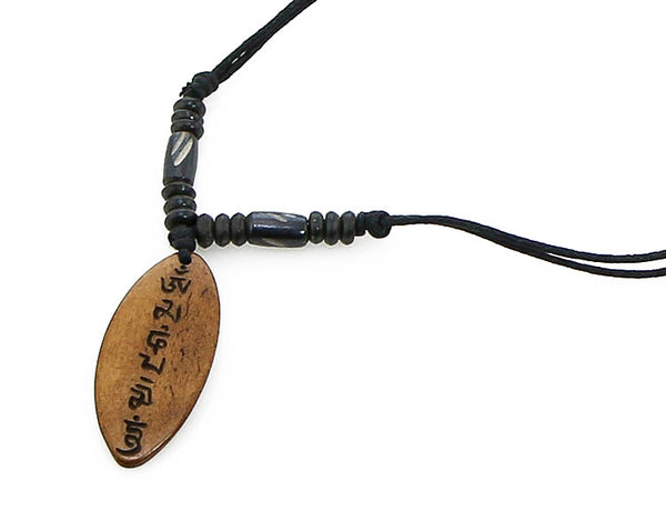 Tibetan Buddhist Necklace with Surfaboard Shaped Mantra Pendant