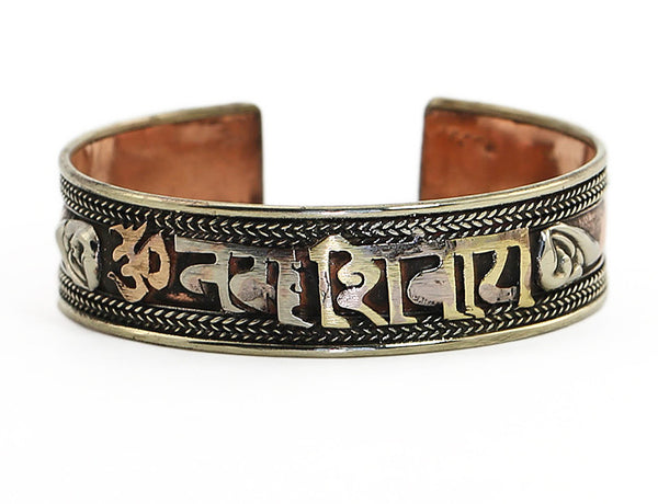 Copper Tibetan Cuff Bracelet with Silver Mantra