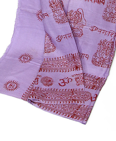 Lavendar Cotton Yoga Wrap Folded Bottom Section