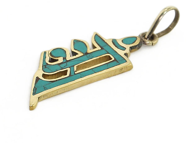 Om Symbol Pendant Newari Script Side View