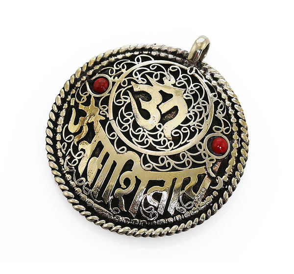 Silver Tibetan Buddhist Pendant with Elaborate Scrollwork and Mantra