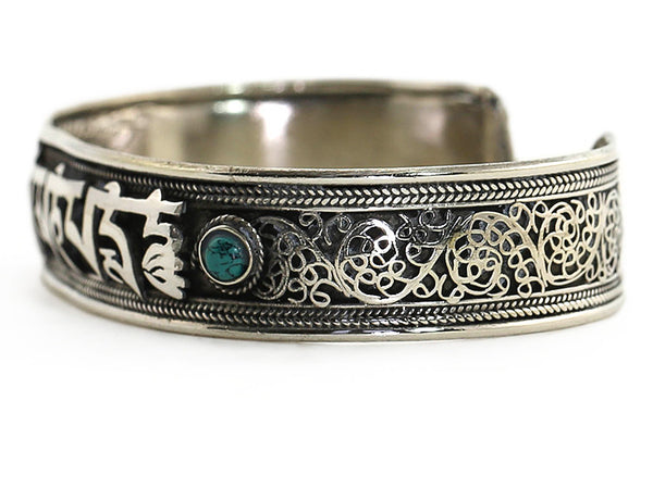 Silver Tibetan Cuff Bracelet Scrollwork Close Up