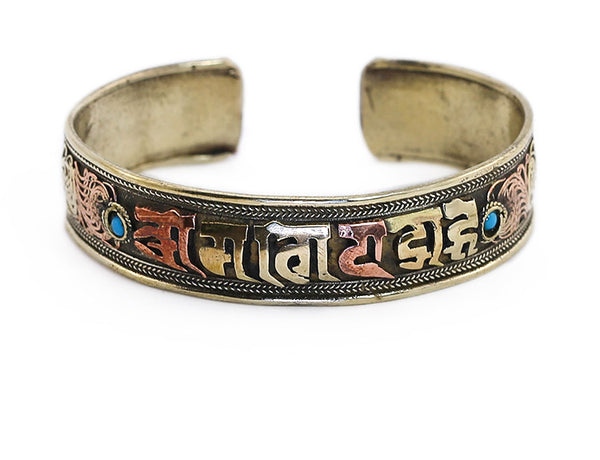 Silver Tibetan Cuff Bracelet Scrollwork and Mantra Top View