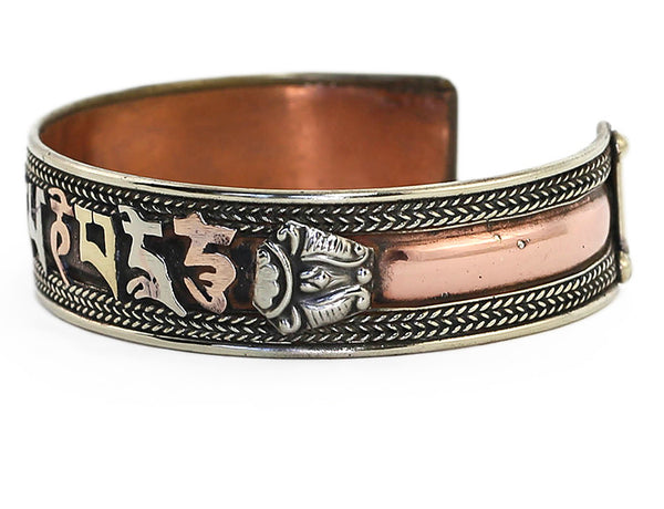 Tibetan Cuff Bracelet Copper and Brass Mantra Close Up