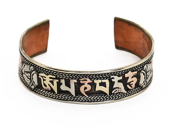 Tibetan Cuff Bracelet Copper and Brass Mantra Top View