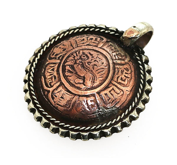 Tibetan Pendant Copper Coin and Silver Bezel Back Side