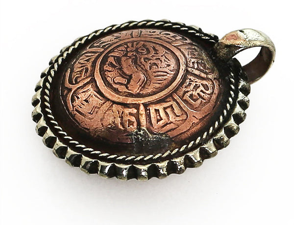 Tibetan Pendant Copper Coin and Silver Bezel Side View