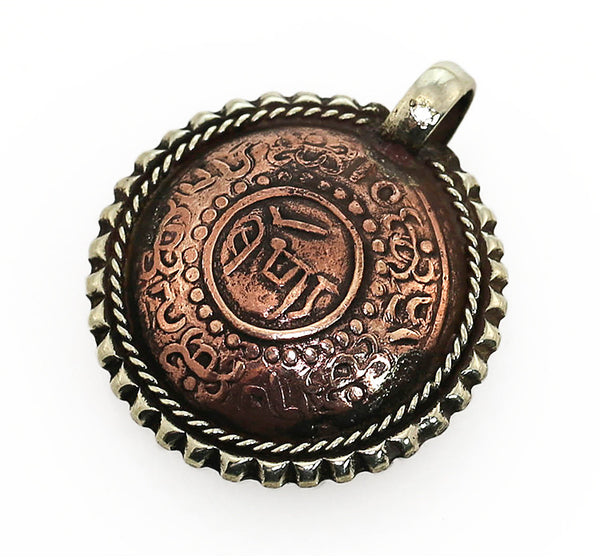 Tibetan Pendant with Copper Coin and Silver Bezel