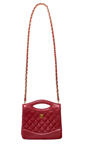 Chanel Cherry Red Mini Bag with Interlocking Logo Clasp & Chain, c. 80's