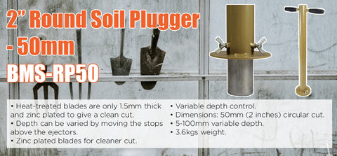 "2"" Round Soil Plugger - 50mm - turfmate"