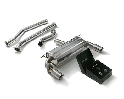 ARMYTRIX Stainless Steel Valvetronic Catback Exhaust System Dual Chrome Silver Tips BMW 340i | 440i F3x 16-17