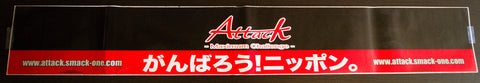 Attack Maximum Challenge Windshield Banner