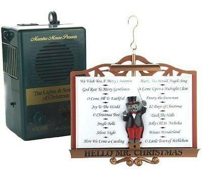Mr. Christmas Interactive Lights & Sound Ornament w/Voice Activation #16651 NEW