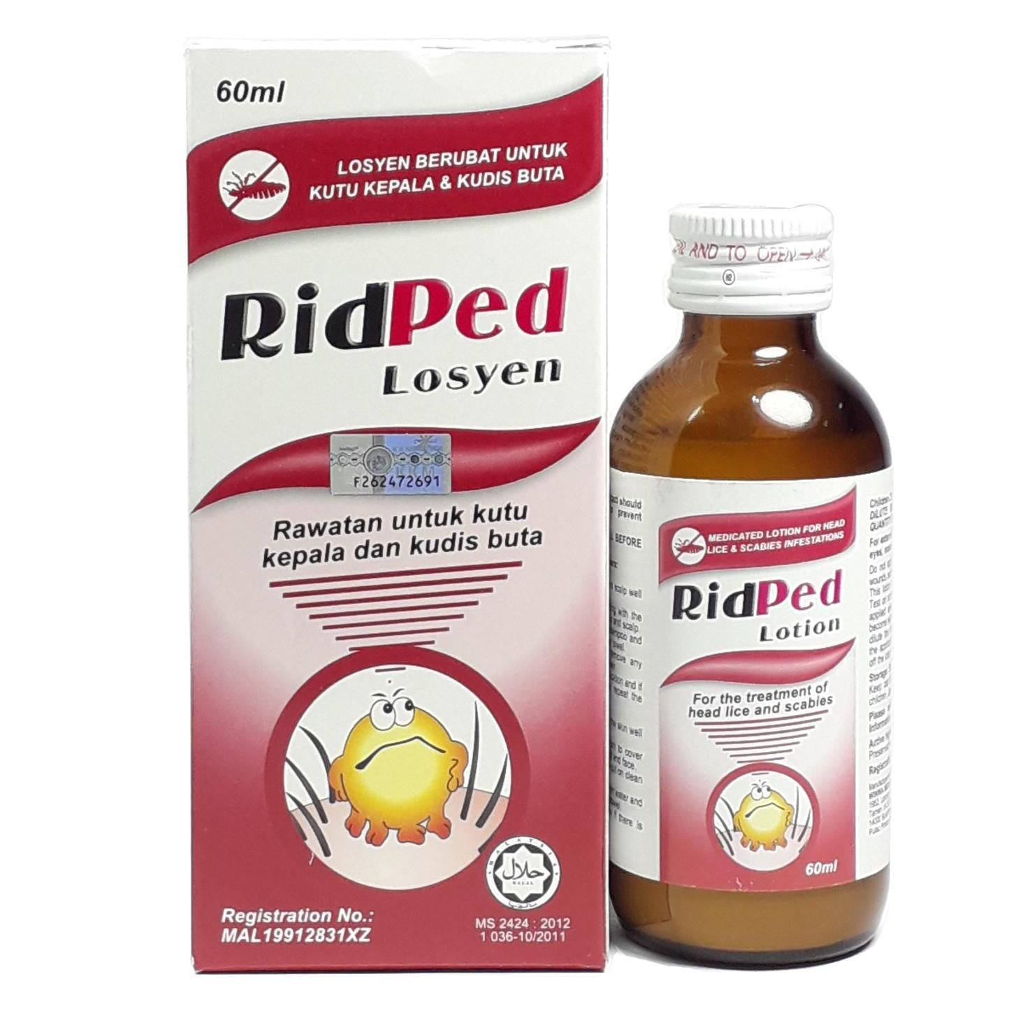 Ridped Lotion - DoctorOnCall