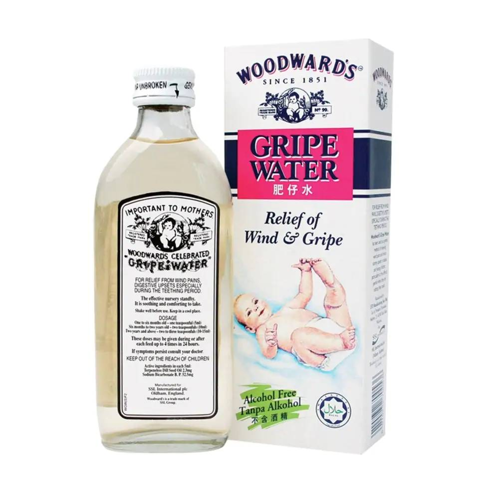 Woodwards Gripe Water - DoctorOnCall