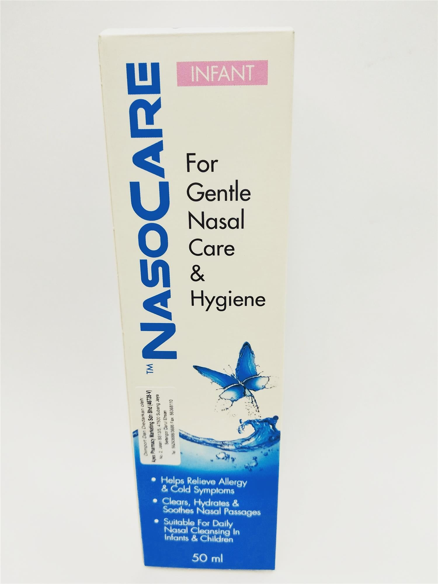 NasoCare (Infant) - DoctorOnCall