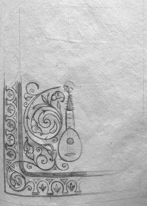 Lute Card Back Name of the Wind Drawing