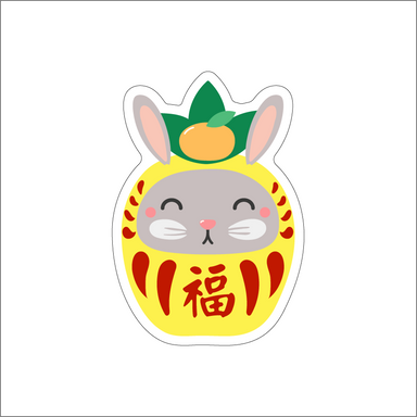 YEAR OF THE RABBIT - PINEAPPLE DARUMA