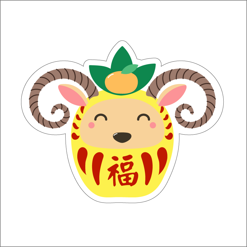 YEAR OF THE RAM - PINEAPPLE DARUMA
