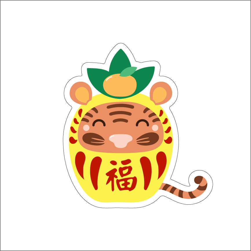 YEAR OF THE TIGER - PINEAPPLE DARUMA
